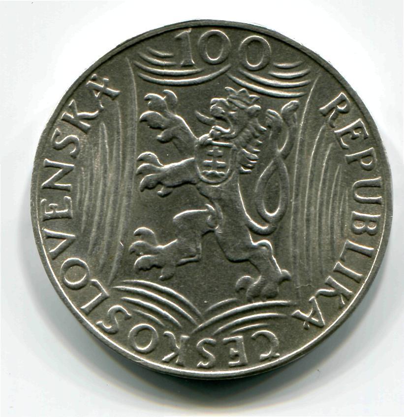 Монета чехословакии сталин бумажные 5 рублей 1997 года цена