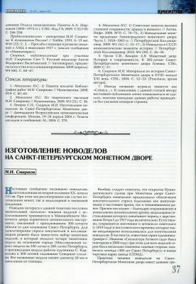 N28-37_.jpg