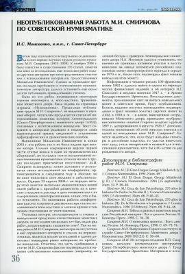 N28-36_.jpg