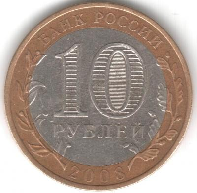 10р2008 приозерск.jpg