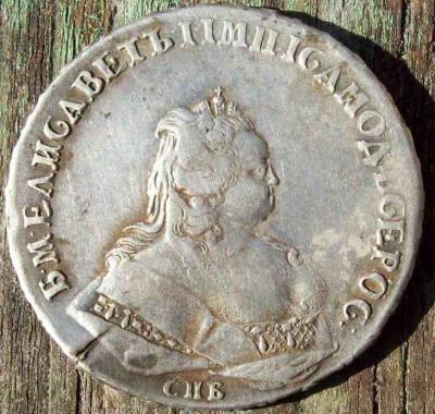 монеты 034.JPG