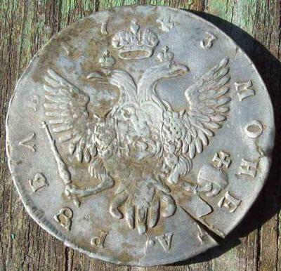 монеты 033.JPG