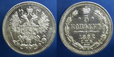 5-1882.JPG