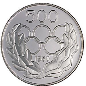 Кипр 1980 серебро 500 мил.jpg