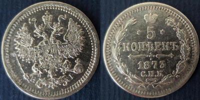 5-1873 аук.JPG
