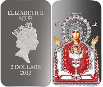 Ниуэ 2012 2$ икона Неупиваемая Чаша - 1 унция серебра 0,999 Proof, 3000 шт.jpg