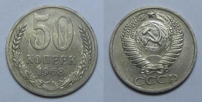 50к.1968.jpg