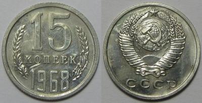 15к.1968.jpg