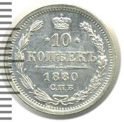 10k1880-7Х.jpg
