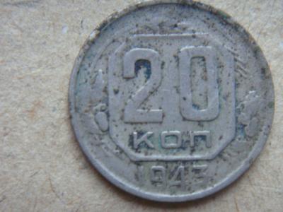 DSC07269.JPG