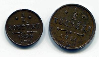 1-4 и 1-2 Р.jpg