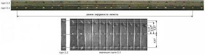 ЛЕНИН-100 (вариации гурта).jpg