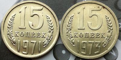 71-73.JPG