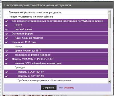 post-16968-0-22951200-1359961685_thumb.jpg