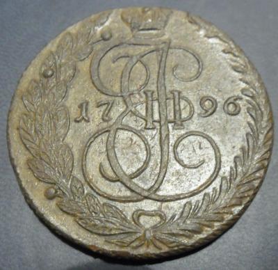 5-1796-шнур 003.JPG