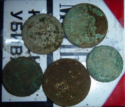 монеты.JPG