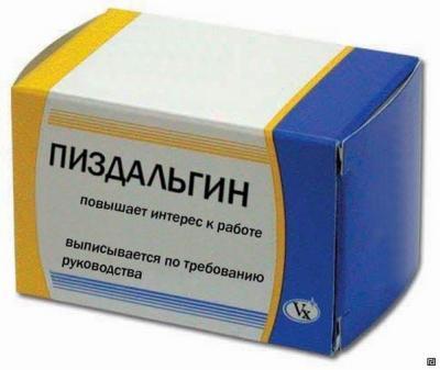 post-22261-0-68368100-1360048575_thumb.jpg