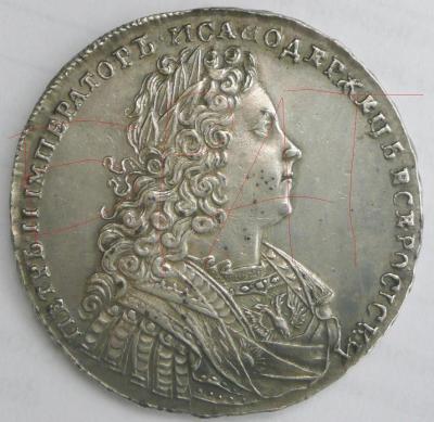 Рубль 1728г р 1.jpg