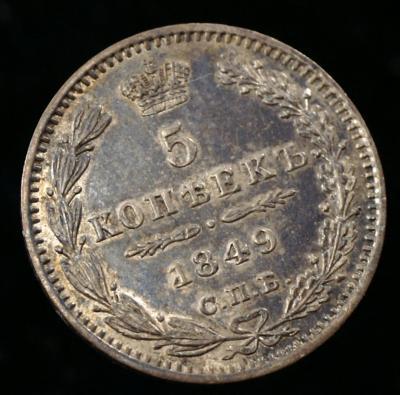 5-1849-р.jpg