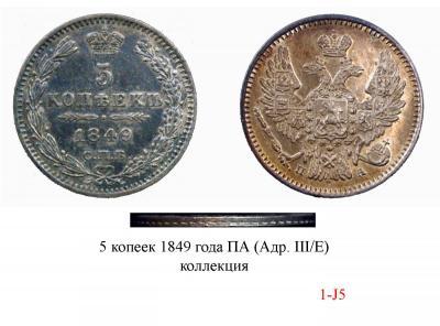 5-1849_ПА.jpg
