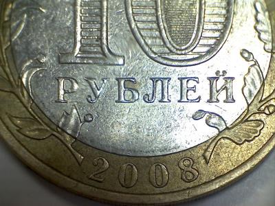 10р2008_9.jpg