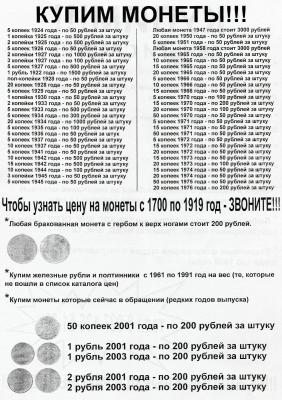 post-17136-0-76374800-1360209252_thumb.j