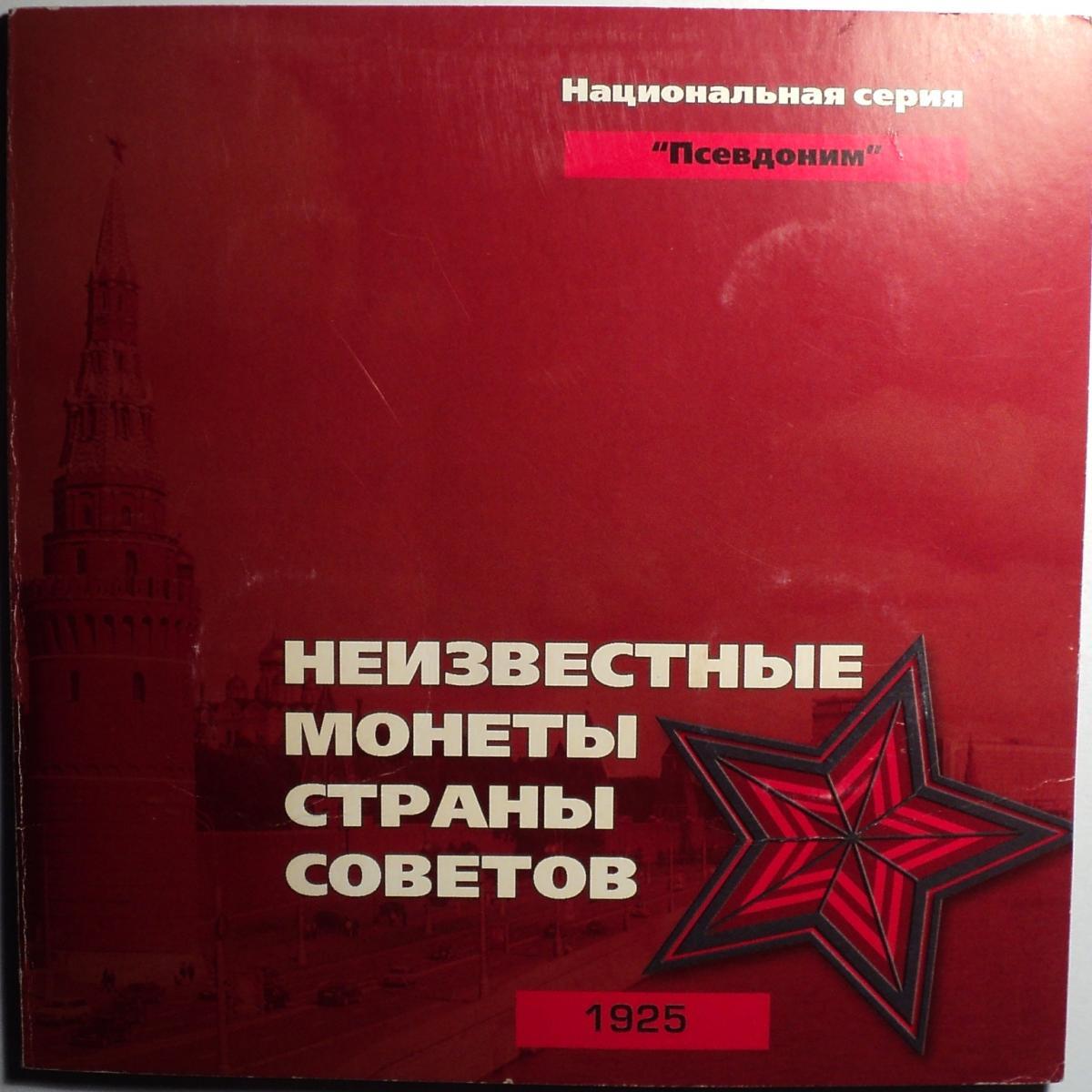 Сайт мастервижн стоимость монеты 1 рубль 1997 года цена