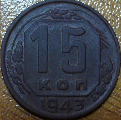 15 к 43 2.JPG