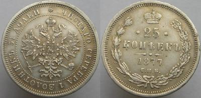 25-1877бб-fake.jpg