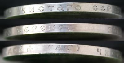 1-1893-fake-edge.JPG