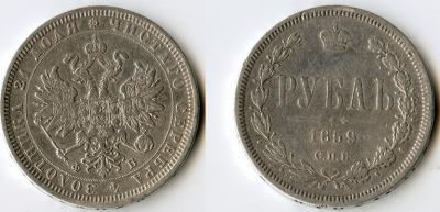 1-1859-fake-kyiv.jpg