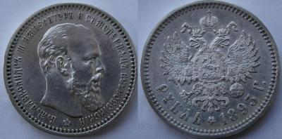 1-1893-fake.JPG