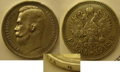 1-1912-fake-kuzmin.jpg