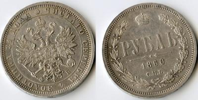 1-1860-fake-kyiv.jpg