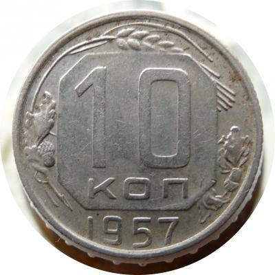 10kop_1957_r.jpg