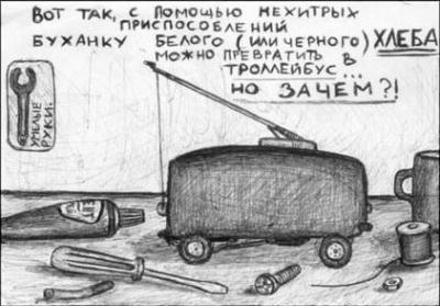 1330940067_071a8ba64b.pic-bash.ru.jpg
