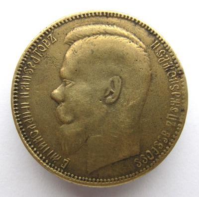 1-1899 ФАЛЬШАК 1.jpg