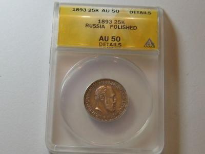 25-1893 ANACS AU50det polished FAKE 1.jpg