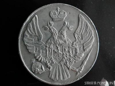 12-1830 1.jpg
