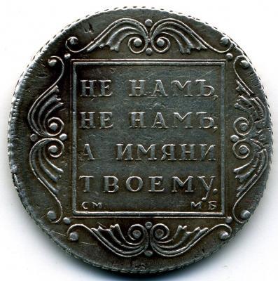 50-1797 2.jpg
