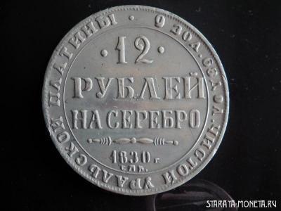 12-1830 2.jpg