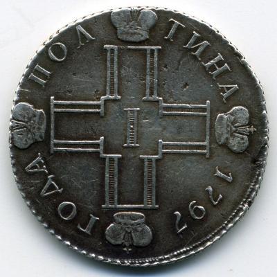 50-1797 1.jpg
