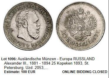 25-1893 fake GRUN 52.jpg