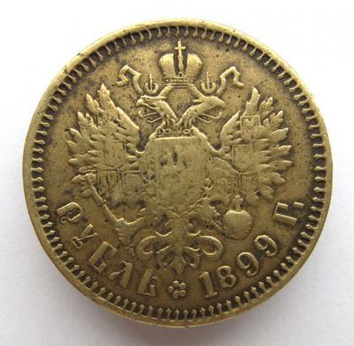 1-1899 ФАЛЬШАК 2.jpg