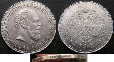 25-1893.jpg