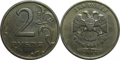2-2003.jpg