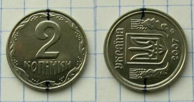 2-2007 +87гр.jpg