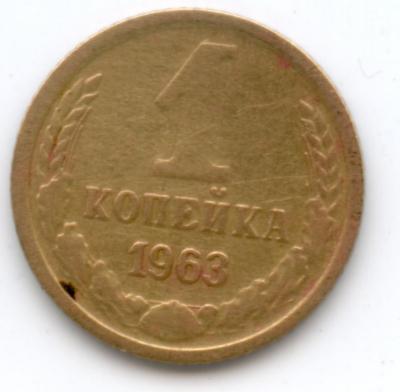 a1_1963.jpg