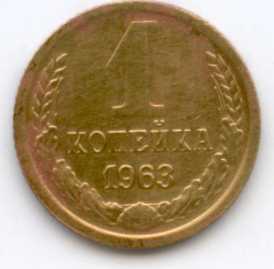 aa1_1963.jpg