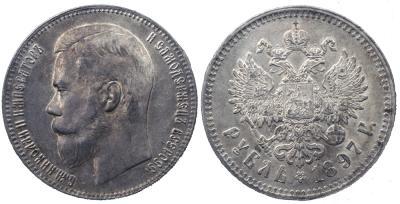 1-1897.jpg